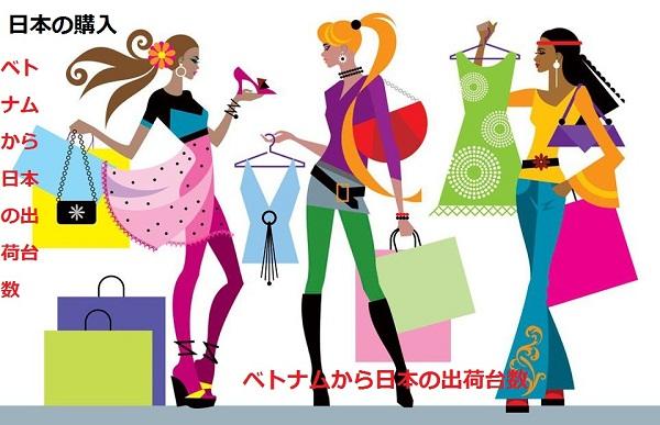 Cách tái chế quần áo ở Nhật Bản
