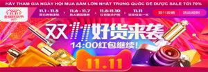Ngày độc thân 11/11: Sale-off toàn lãnh thổ Trung Quốc